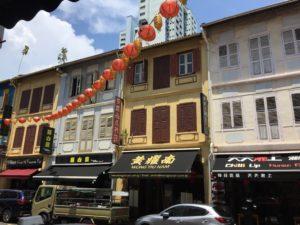 chinatown-de-singapore