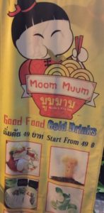 Moo-mun
