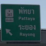 route-bkk (1)