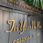 hotel-chiang-mai (4)